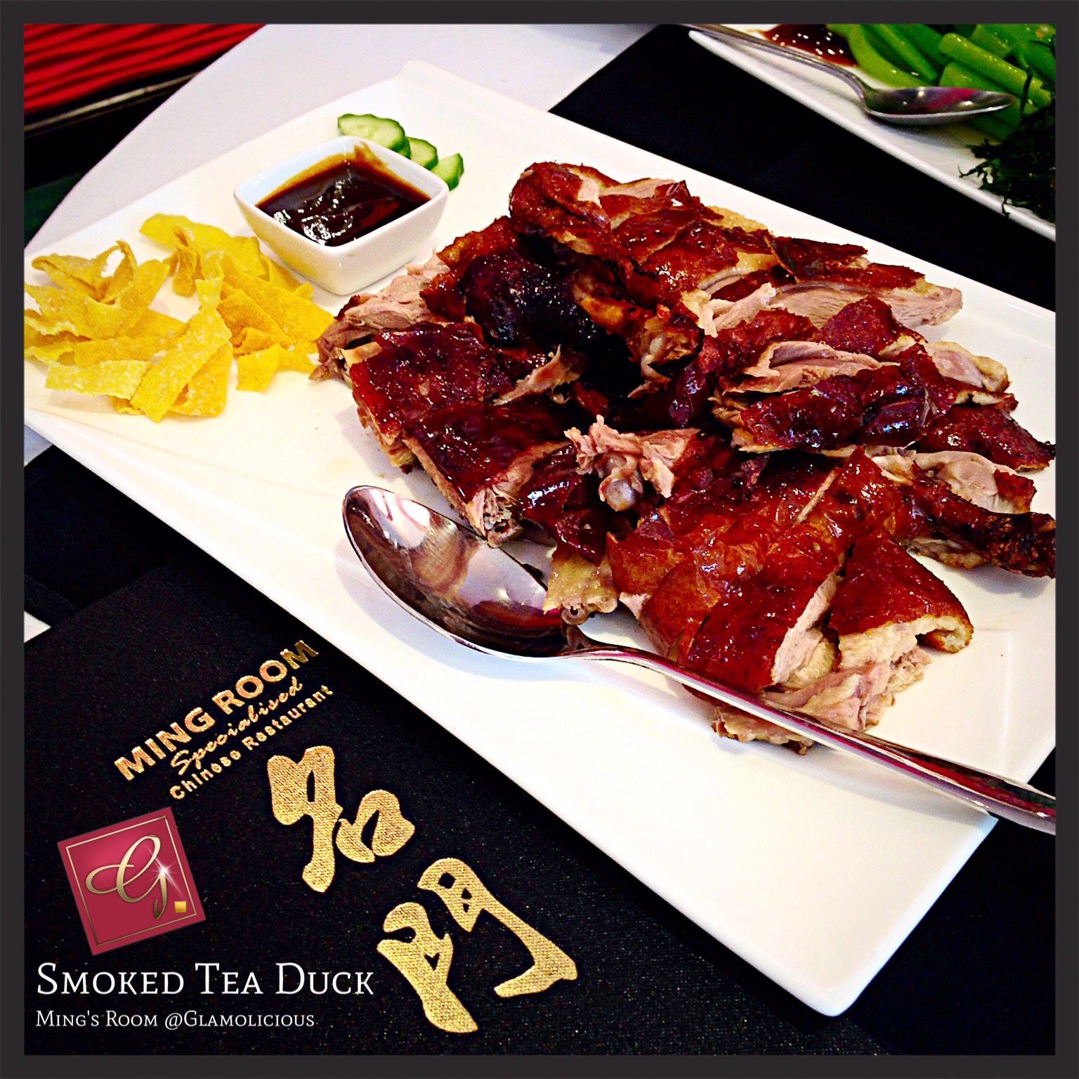 Smoked Tea Duck by Ming Room