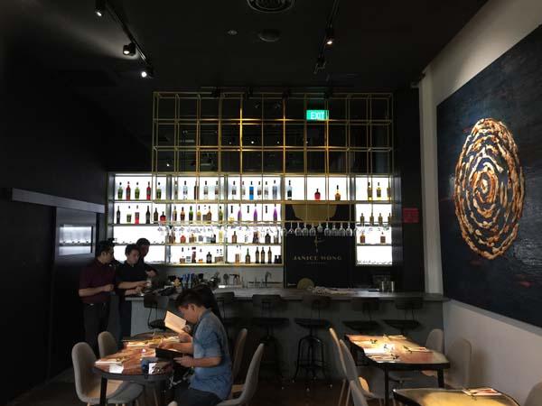 janice-wong-bar-by-glamorazzi