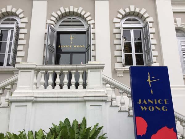 janice-wong-at-national-museum-of-singapore-by-glamorazzi